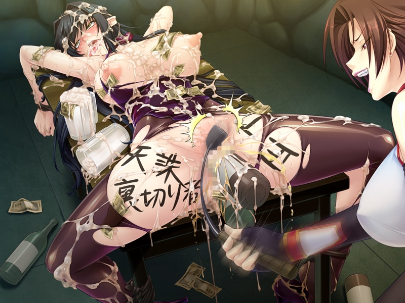 鋼鉄の魔女アンネローゼ LiLiTH エロゲ PCゲーム 拘束 アヘ顔 輪姦 羞恥 機械姦 異種姦 レズ