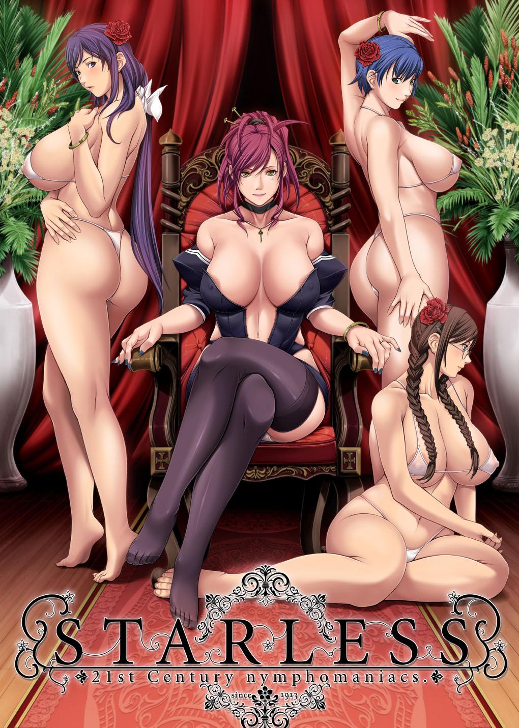 STARLESS Empress 聖少女 エロゲ PCゲーム エロ アヘ顔 拷問 拘束 輪姦 ショタ ふたなり 搾乳 浣腸