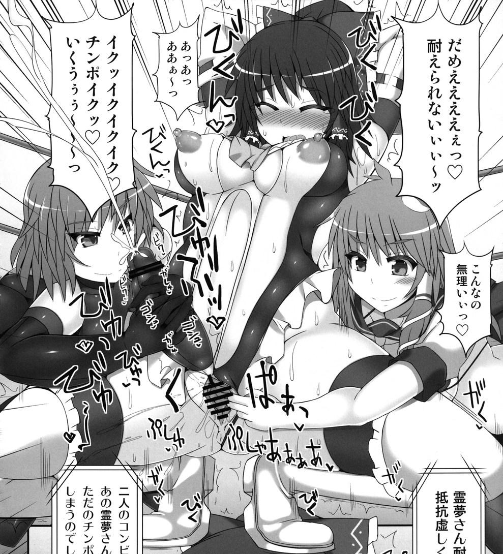 幻想郷フタナリチンポレスリング2 Stapspats 漫画 エロ 同人誌 アヘ顔 ふたなり レズ 羞恥