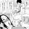 悶絶フリースタイル ジョン・K・ペー太 漫画 エロ アヘ顔 拘束 レズ 搾乳 乳首責め アナル