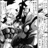 職業・殺し屋。 西川秀明 一般漫画 エロ 乳首 フェラ 輪姦 レズ 羞恥