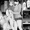 Sister Complex JACK-POT じゅら 同人誌 エロ 漫画 ショタ ギャル アヘ顔 ひょっとこフェラ 巨乳 痴女