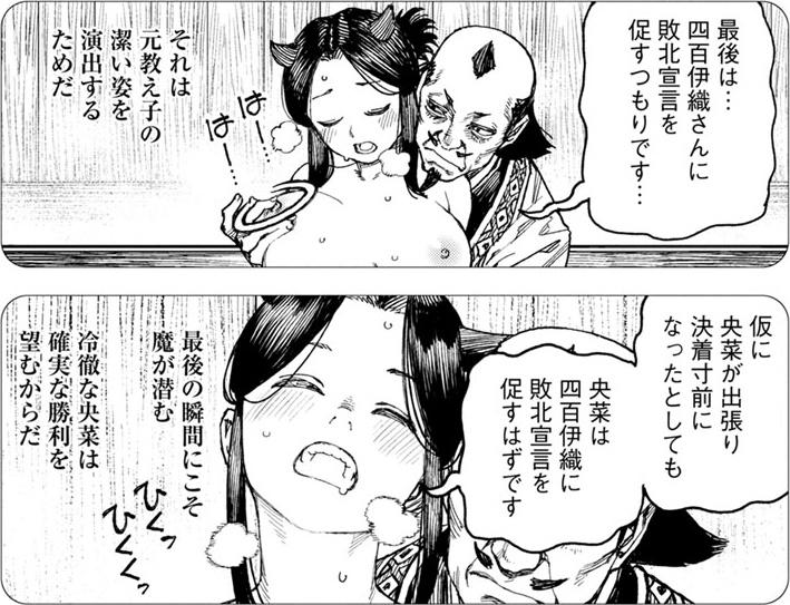 つぐもも 浜田よしかづ 一般漫画 エロ 乳首 射精 ショタ レズ 異種姦