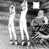 つぐもも 浜田よしかづ 一般漫画 エロ 乳首 射精 拘束 ショタ 触手 異種姦