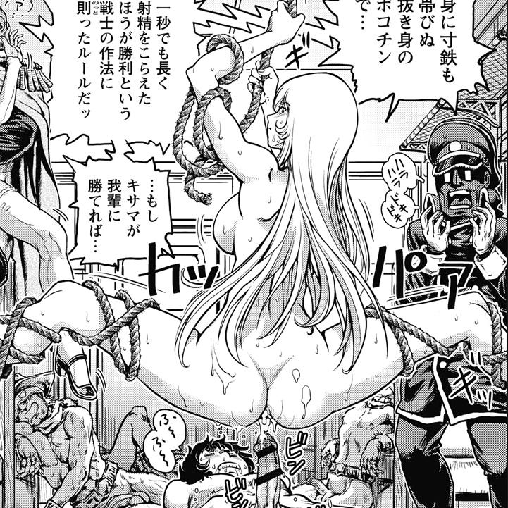 非公式ヒロイン図姦 keso 漫画 エロ アヘ顔 乳首責め 機械姦 羞恥 拘束 緊縛 輪姦 アナル