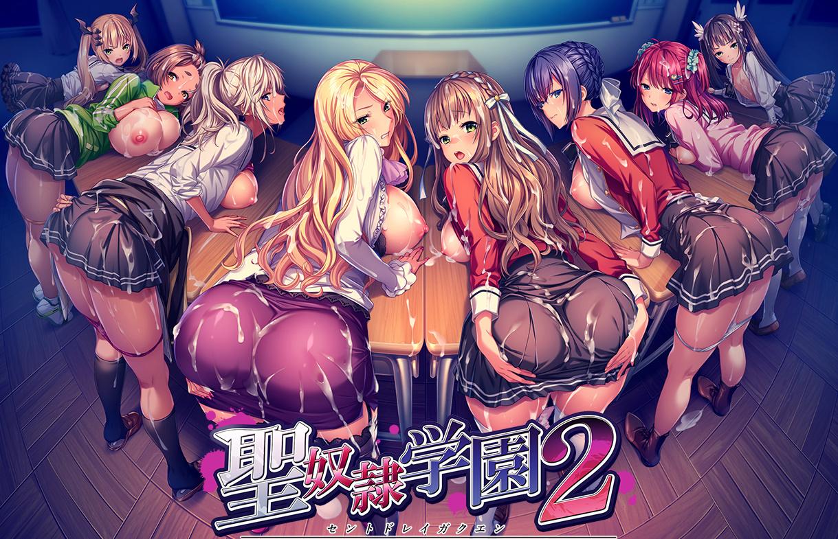 聖奴隷学園2 saint dorei gakuen 2 Liquid エロゲ PCゲーム アヘ顔 ひょっとこフェラ 搾乳 壁尻 浣腸 羞恥 拘束 レズ 輪姦