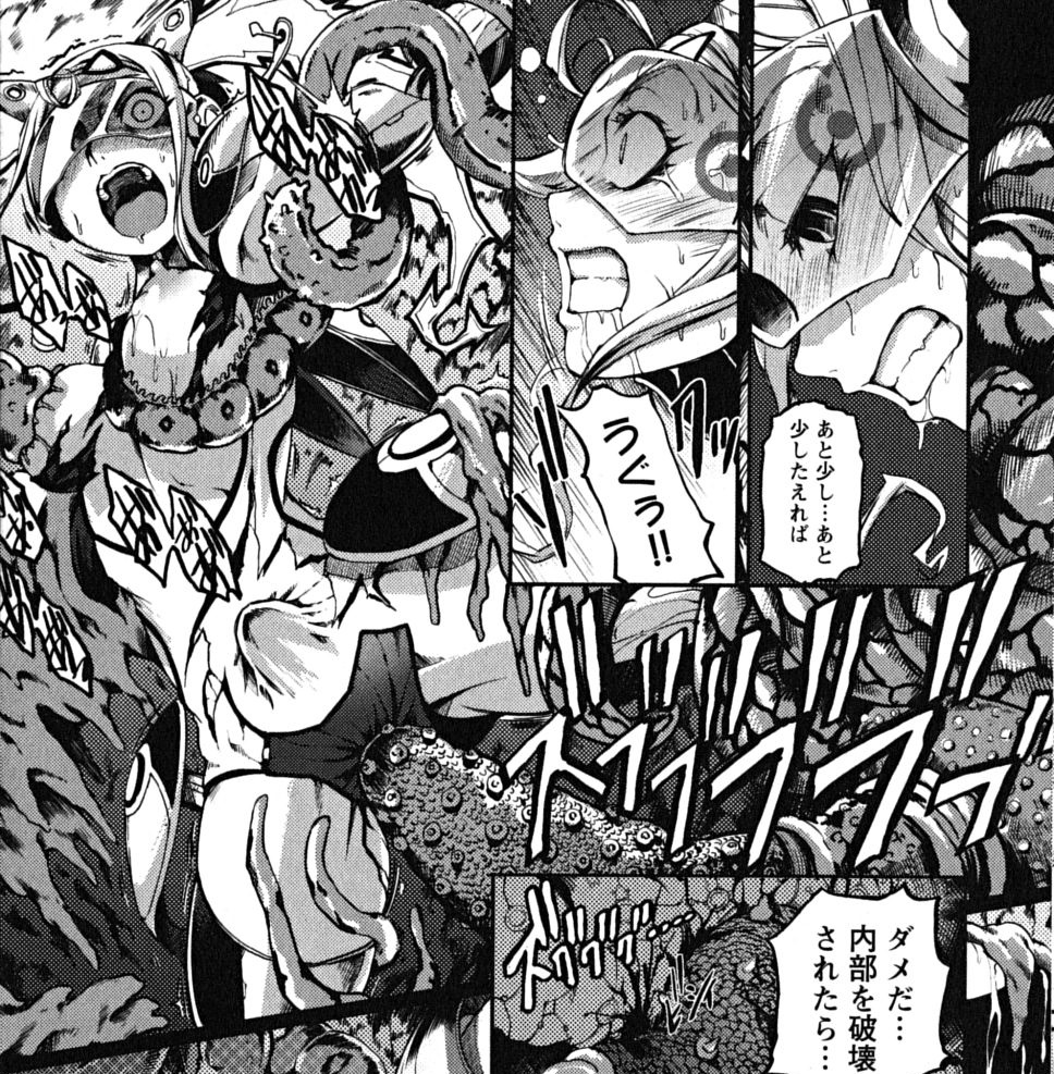 松ヶ丘エンジェル めいびい 一般漫画 エロ 乳首 レズ 触手 異種姦