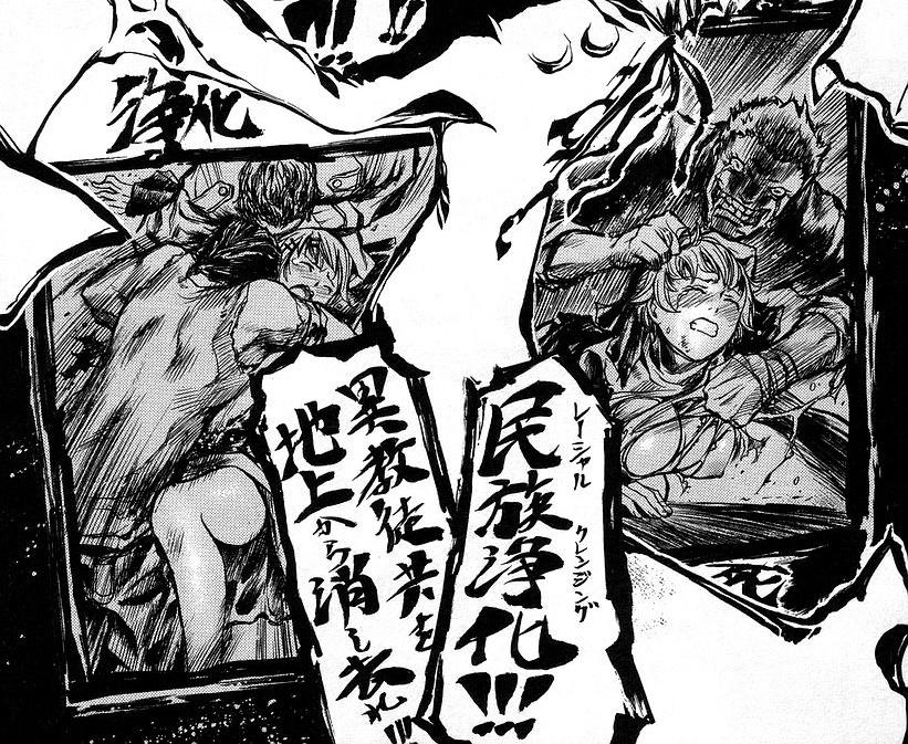 聖痕のクェイサー 吉野弘幸 佐藤健悦 一般漫画 エロ 乳首 くすぐり 拘束 緊縛 SM 調教 レズ 百合 羞恥 レイプ 凌辱