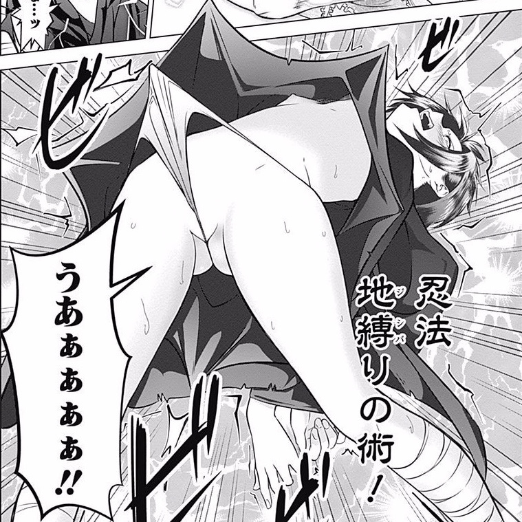 クノイチノイチ! 金沢真之介 一般漫画 エロ 乳首責め 拘束 緊縛 レズ 百合 くノ一 女忍者